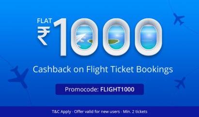 flight1000carousel