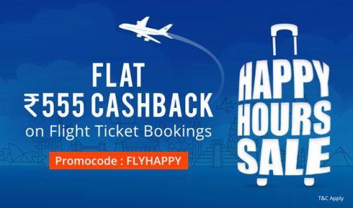 flyhappy-carousel